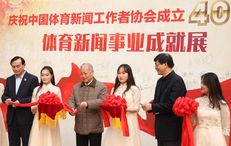 中国体育新闻工作者协会40年成绩斐然  优秀体育记者受到褒奖