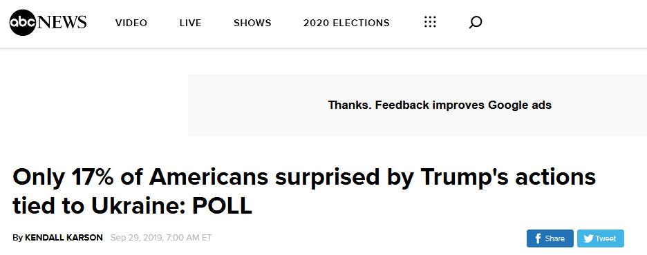 ABC报导截图