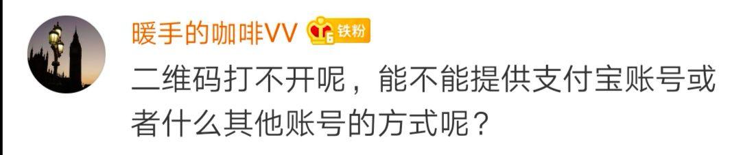 """纪元娱乐客户端_""""接棒""""黄文秀的第一书记:代她走完扶贫""""长征路"""""""