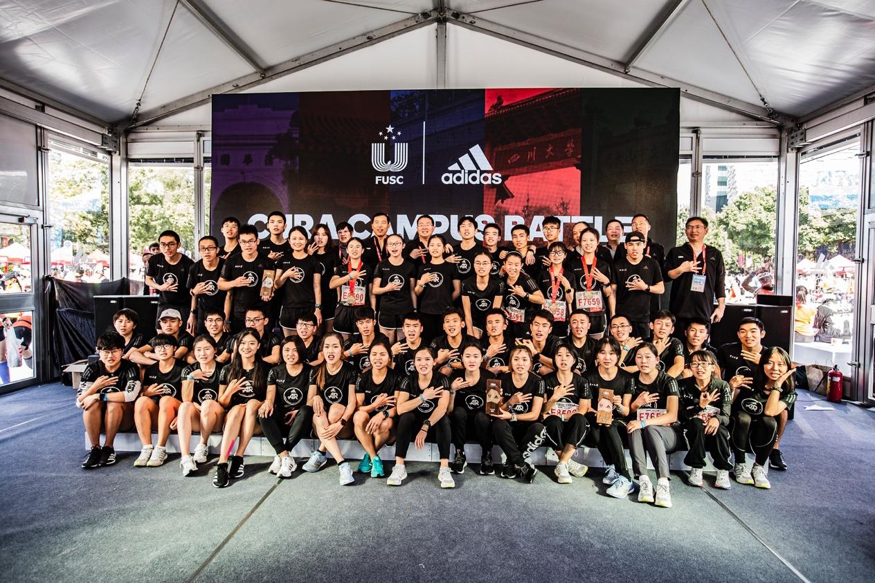 大学生路跑联赛年度挑战赛在广马收官
