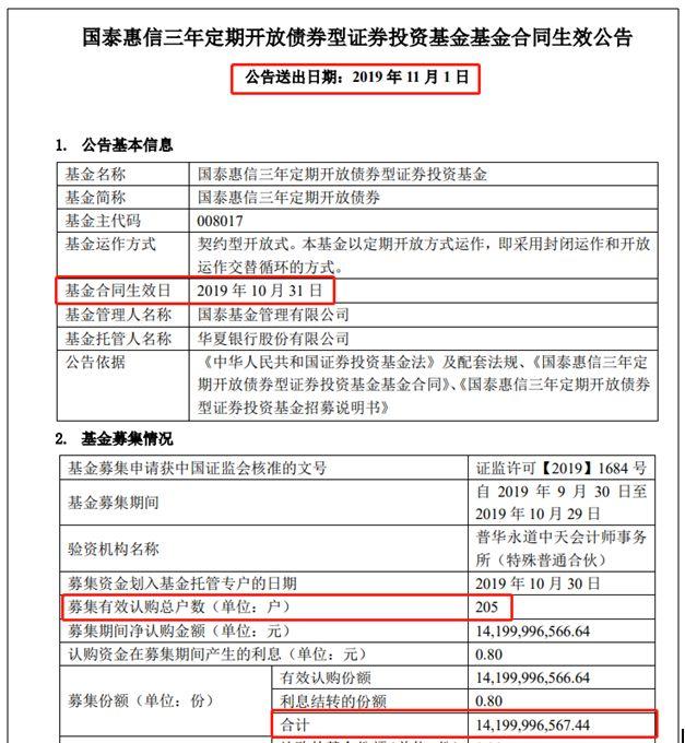 「奥斯卡娱乐线路检测」江苏南通政府投资建设中心原副主任陶高兵被查