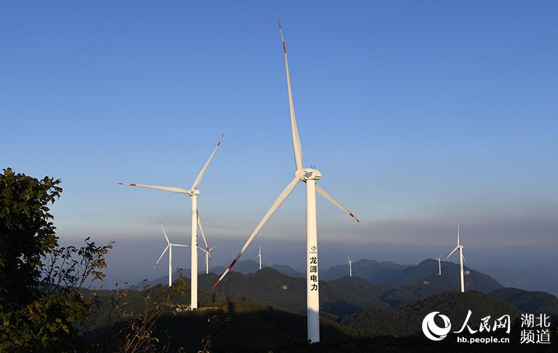 湖北保康:风力发电好风光