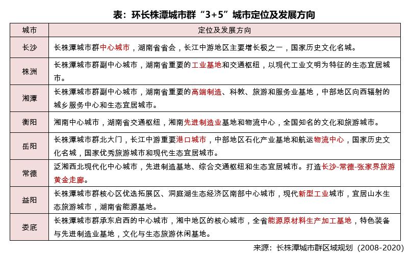 2015送现金·新华社:中国在联合国舞台继续全力推进多边主义