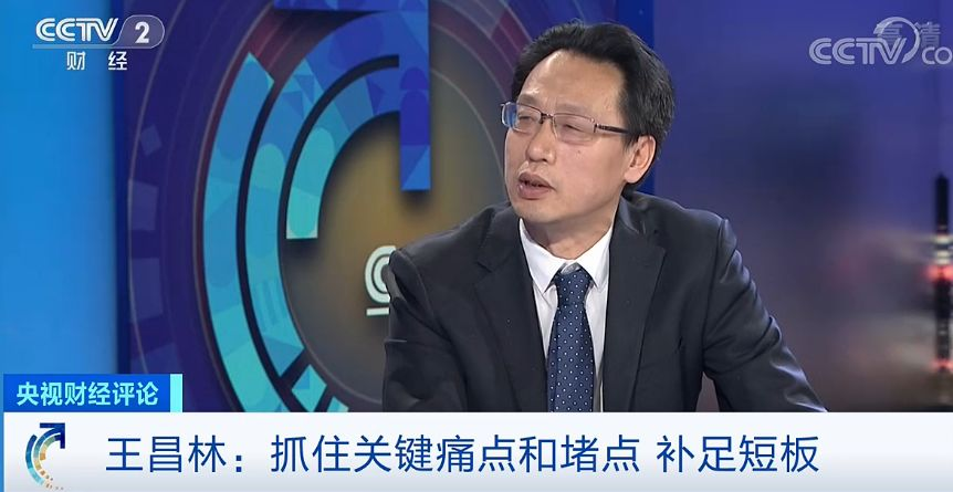 中东娱乐场官网 - 新中国70年医疗卫生机构、人员及居民期望寿命的发展