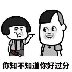 """香格里拉手机版 全国限购""""满三年""""!西安楼市,下一步怎么办?"""