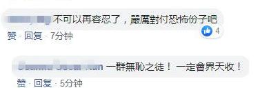 """ag百乐彩注册_工行""""健康快车""""光明行四平站为千余名白内障患者实施免费手术"""