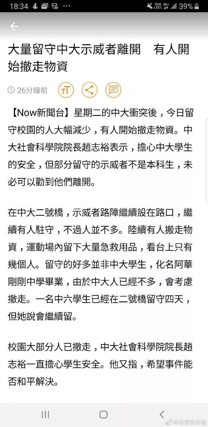 通宝备用域名 - 原副总理陈永贵夫人的二三事
