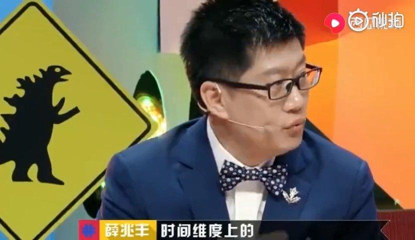 薛兆丰放大招,高晓松直呼精彩!喜欢听这样的人聊天,总让人惊喜。