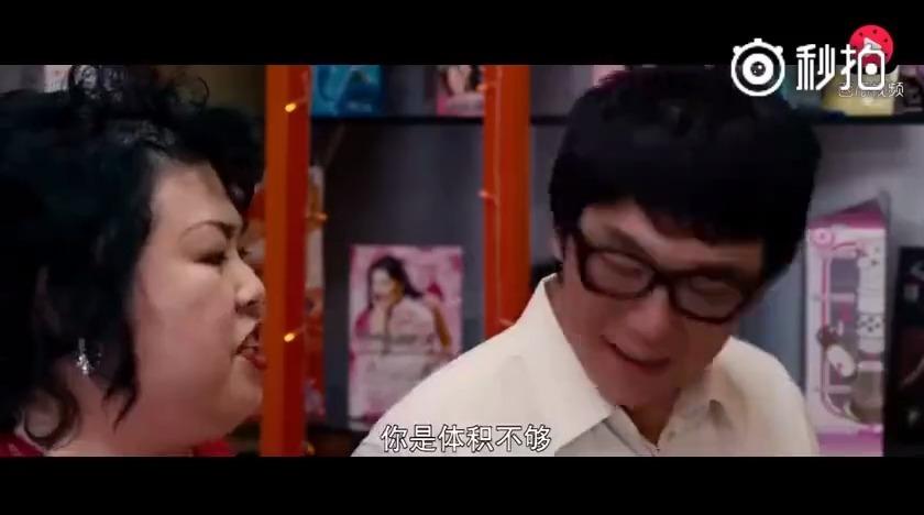 黄渤和未婚妻去买夫妻用品,这段对话太经典了,足足让我笑一天