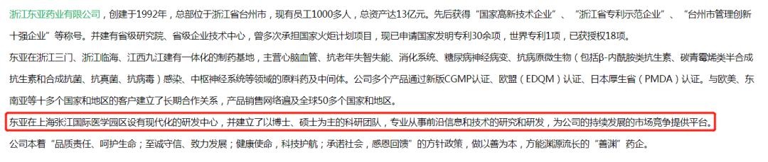 天际亚洲官方网站下载-郑学勤:中国期货金融市场发展需掌握自己的金融核心