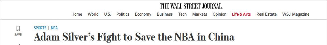 NBA应该离开中国?肖华:恕我不