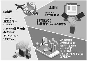 """「永利网官方网站」地方系险企上演""""蛇吞象"""""""