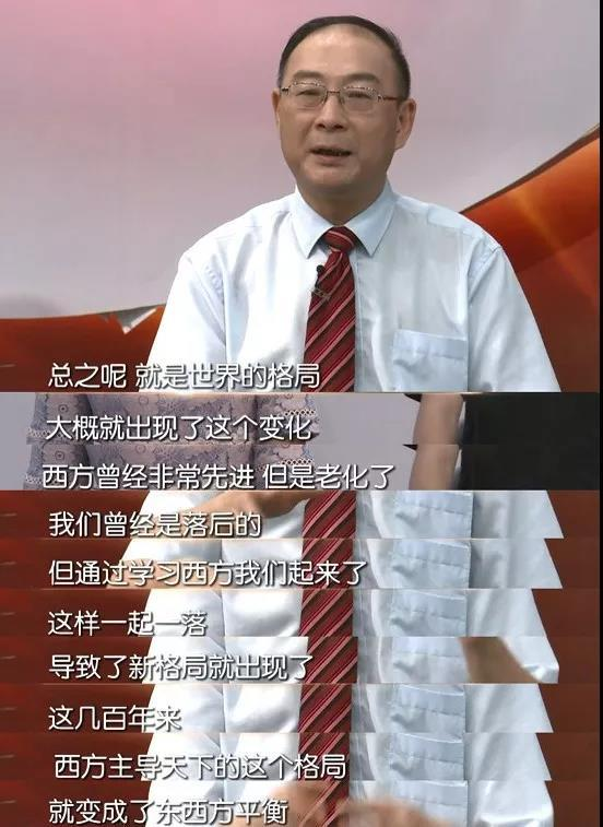 """金灿荣:面对""""百年未有之大变局"""",中国有四大优势"""