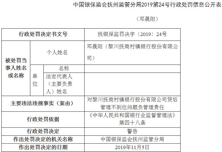 「天利平台注册」记者探访华为南方工厂手机生产线:生产不受影响