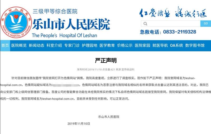 jj娱乐网站|扬州浅刻大师为刻痴迷,巴掌大的牙板刻2万多字,估价百万也不卖