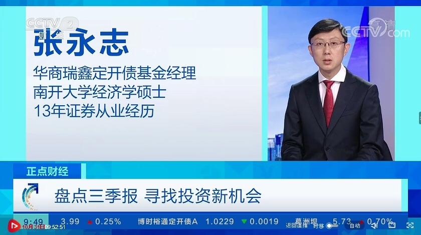 宝马注册送28-快讯:港股恒指高开0.6% 万洲国际涨4.04%领涨蓝筹