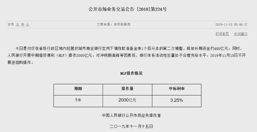 """黄金城注册直营 上海警方7月25日通报""""蜂涌理财""""案件侦办情况"""