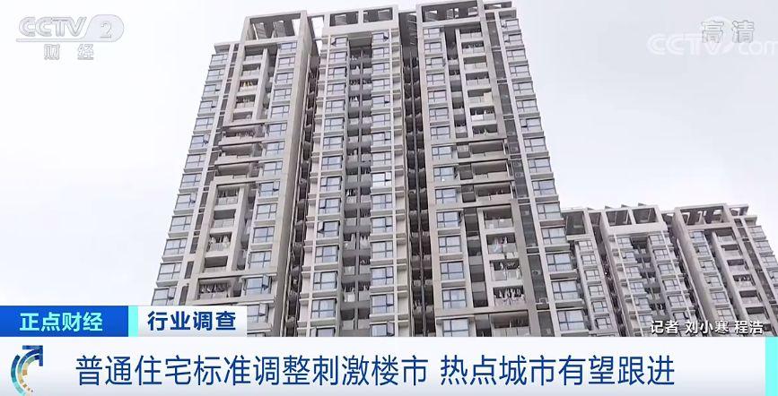 鼎盛新骗局,2019年综合运势很旺的星座!