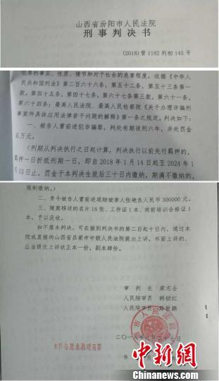 """至8月全国各地共查办""""三假""""刑事案件80多起"""""""