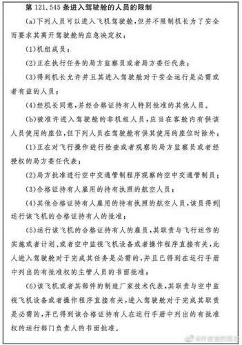 澳门首家皇冠·深圳部分道路限制教练车通行,2019年最新规定和情况看这里