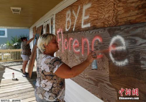 """""""佛罗伦斯""""逼近!美国东部2500万人将遭飓风冲击"""
