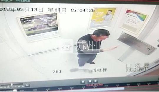 八旬老人电梯内猥亵儿童 警方:已被行政拘留(图)
