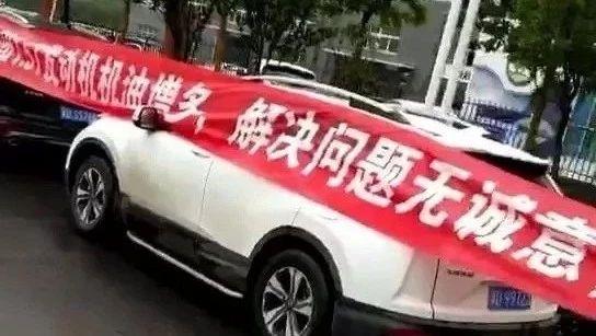 CR-V车主拒绝召回,要求退车赔钱!