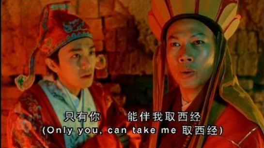 """罗家英扮演""""唐僧""""(左) 《鬼话西游》片子截图"""