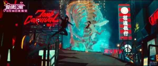 《爱情公寓》电影版首部预告 胡一菲Cos劳拉酷毙了