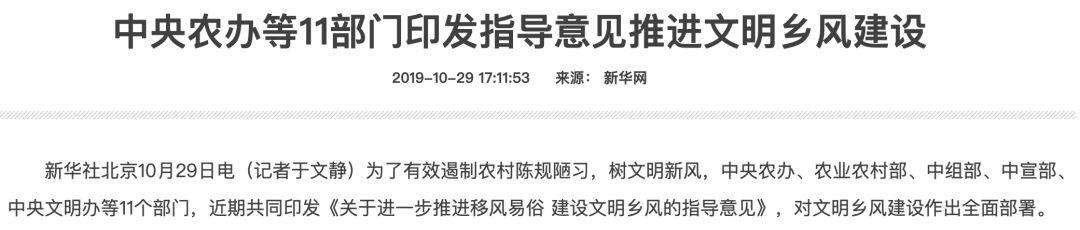 888真人通道 - 网红制造厂出新车!Baby blue新宝骏RS-3,能否俘获年轻人的心?