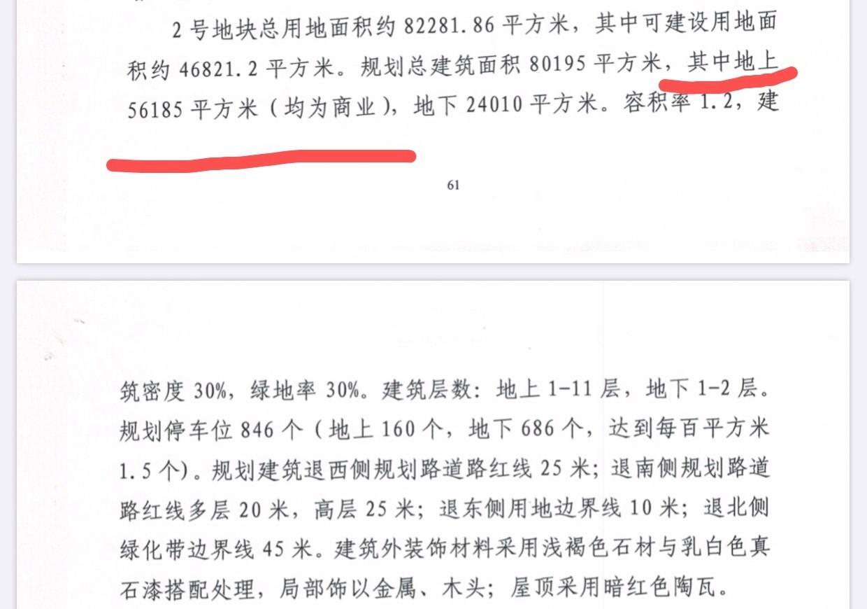 九五至尊娱乐2城老品牌|6.12亿卖开心麻花11.33%股权 买方须能拍电影做话剧?