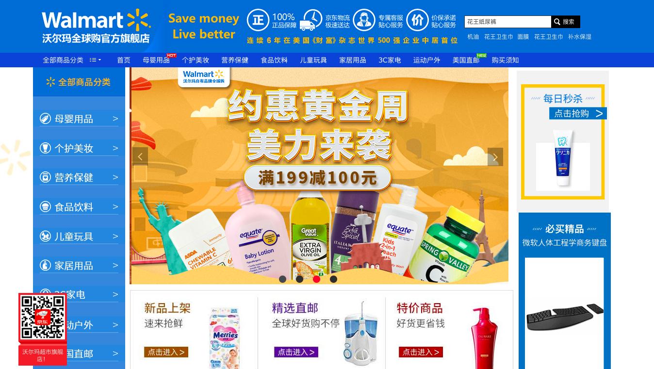 http://www.xqweigou.com/hangyeguancha/67573.html