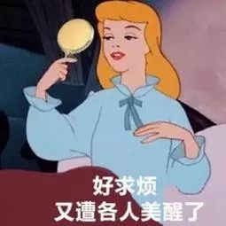 《林允动图被说越来越残,但她小号天天发的白菜货确实很能打啊!》