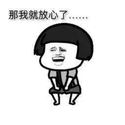 网站注册送19|2019299期福彩3D夏姐:历史同期大数据双胆关注7、9,必杀号码2