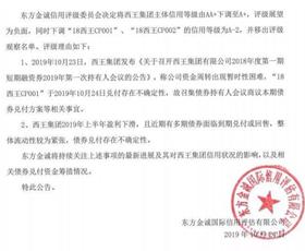 赢发娱乐官网登录-中华人民共和国野生植物保护条例