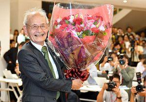 日本学者再获诺奖:吉野彰等3人分享化学奖