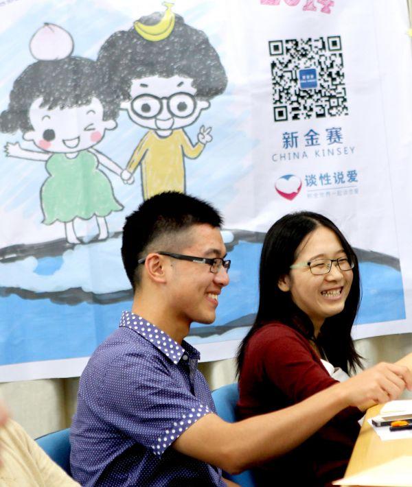 """""""打破沉默""""!美媒称中国日益重视青少年性教育"""