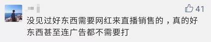 互彩宝官方下载·当当网发致李国庆的公开信:冲动是魔鬼,当当希望得到你的爱护