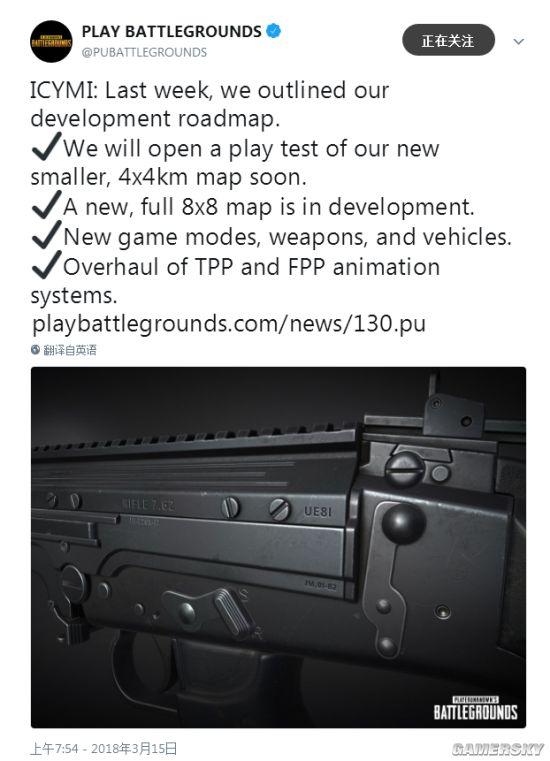 《绝地求生》新地图正在开发中 或将迎来黑夜模式