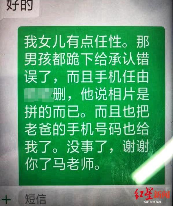 """中体娱乐平台客户端下载,高送转新规来了:不得配合股东减持 严打""""割韭菜"""""""
