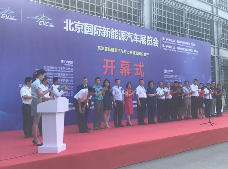 北京国际新能源汽车展今开幕 知豆D3成展会爆点频道推荐