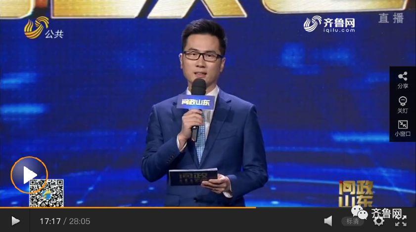 宝运莱国际 国庆大假到松潘古城 赏花灯会看《瓮城传奇》