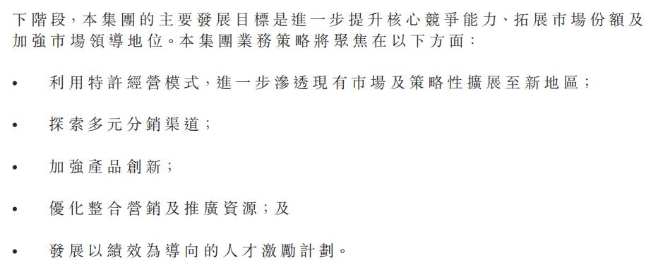 """唐人国际彩票真的假的 - """"二孩潮""""来了,医院该咋办?"""