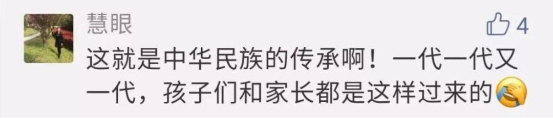 苹果彩票官方软件下载·万通断梦之殇