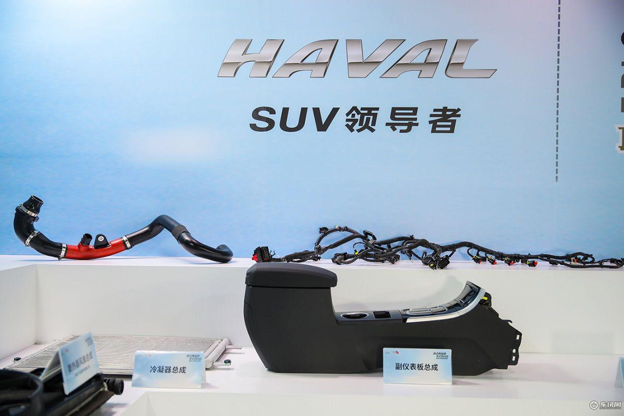 哈弗H2实力拆车全解析 完美诠释安全品质
