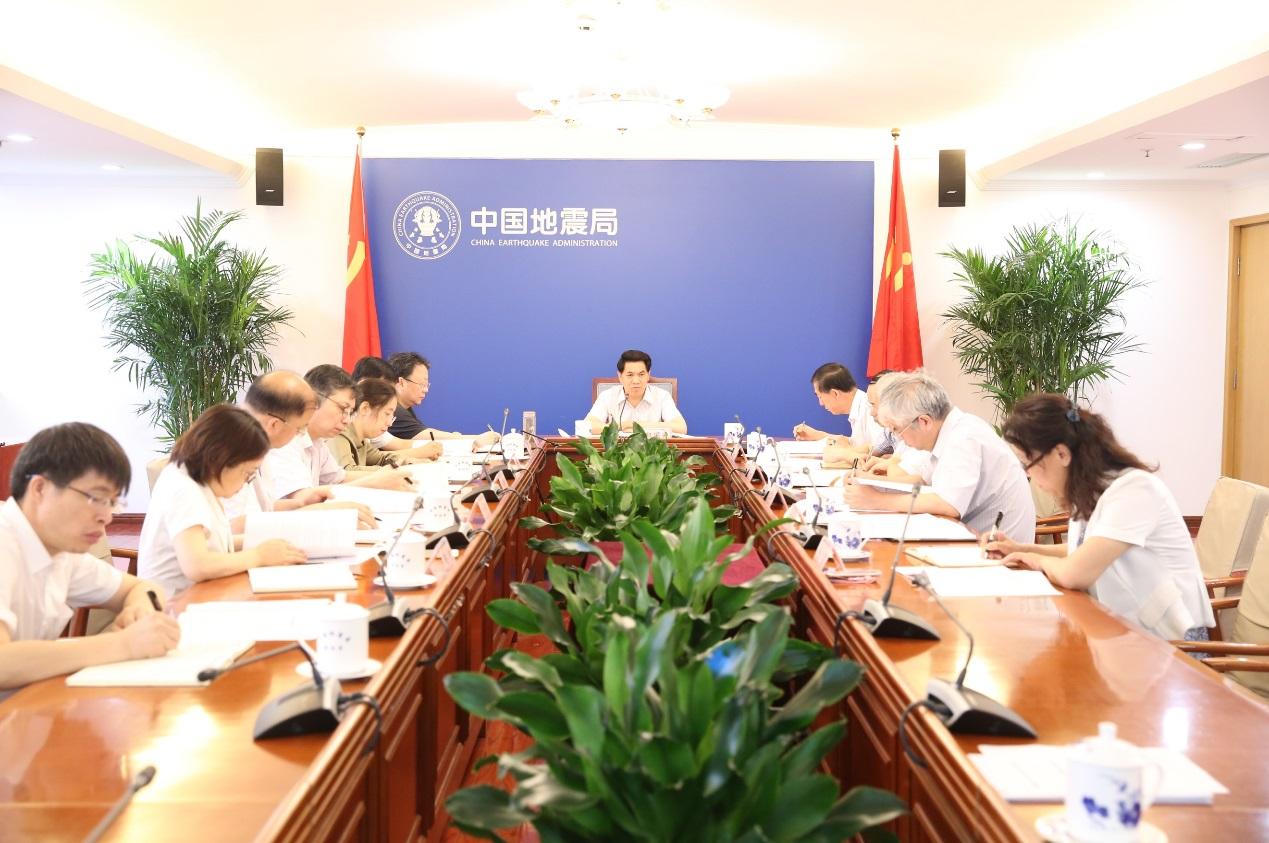 中国地震局研究部署全国首届地震科普大会筹备工作