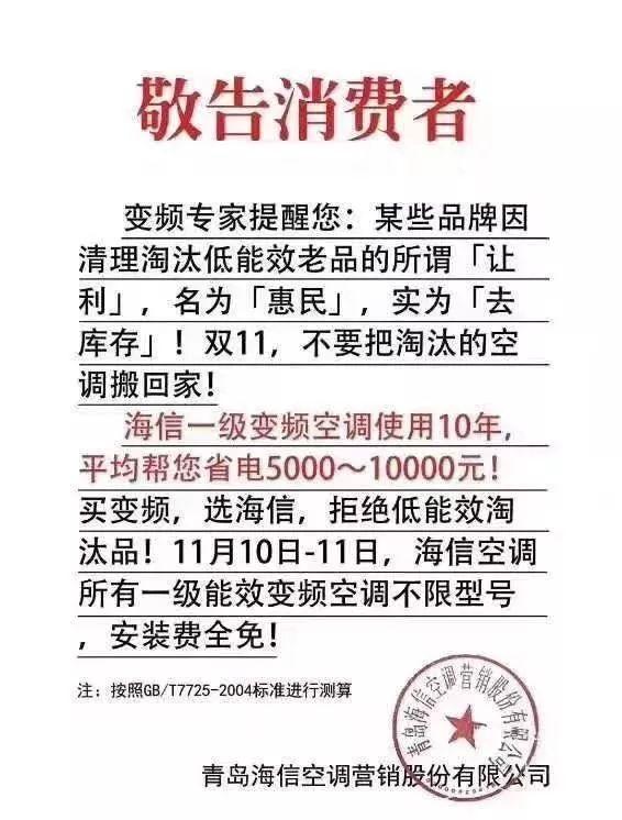 拉菲娱乐2平台怎么样-广西民政部门出手了,非法募捐回收箱将被限期撤走