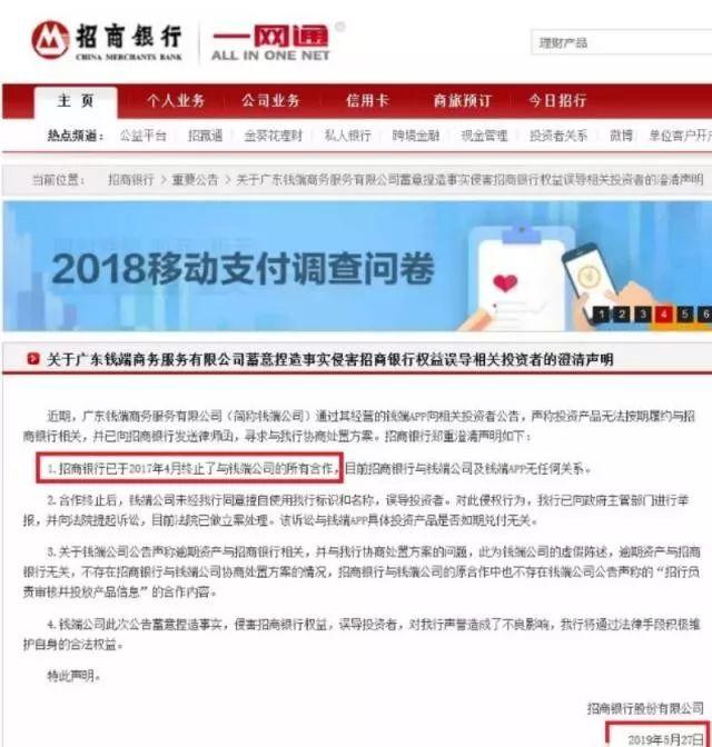 万博尤文图斯的微博_百奥家庭上升13%创一年新高 突破250天线