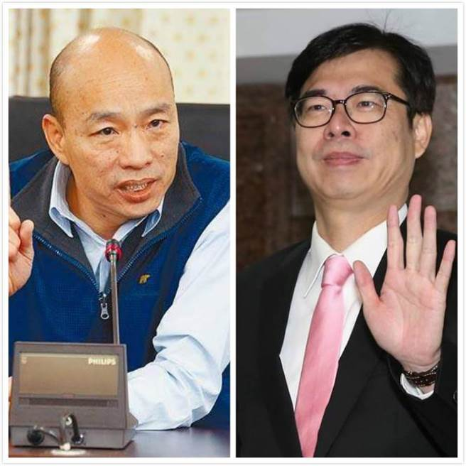 蓝营:陈其迈没那么强 两大因素成韩国瑜胜出关键同创娱乐注册