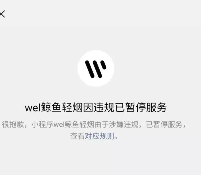 香港最大赌场名字,熊大说:熊就要有个熊样 那么人呢?